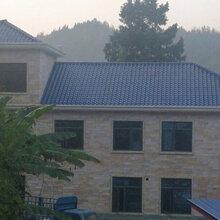 成都屋面瓦厂家直销别墅屋顶瓦高档平板瓦古建仿古瓦古典青瓦