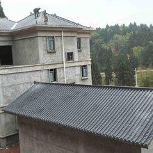 轻钢别墅屋顶瓦阻燃抗冻复合聚酯瓦轻质屋面瓦