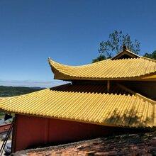 古建筑修复翻新仿古瓦广元寺庙筒瓦金色新型琉璃瓦