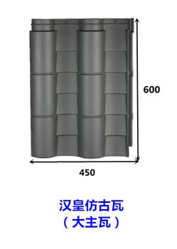 四川绵阳安县平板琉璃瓦价格