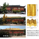 贵州台江彩釉瓦瓦型经典