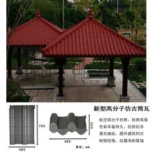 云南姚安彩釉瓦造型多樣圖片