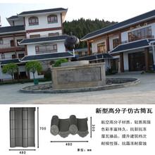 云南江城哈尼族彝族自治滴水瓦綜合性價比高圖片