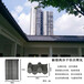 贵州台江复合琉璃瓦使用寿命长