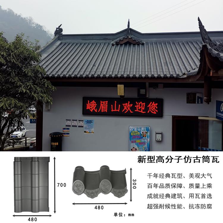 四川沐川免燒滴水瓦廠家