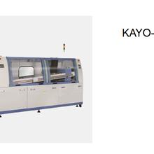 凯扬波峰焊KAYO-350图片