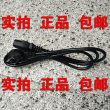 電子秤充電電源線三孔充電器電子計價秤充電器電子秤配件圖片