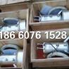QJB2.2/8-320/3-740不銹鋼潛水攪拌機QJB型污水攪拌機