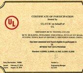 锂电池UL认证-深圳锂电池UL认证快捷办理