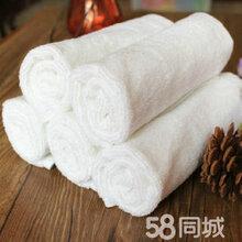 高阳毛巾厂家直销宾馆酒店/足疗养身会所纯棉毛巾浴巾
