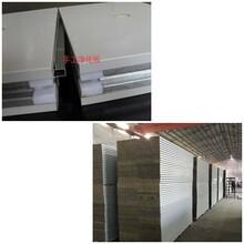 供平涼手工凈化板和甘肅彩鋼凈化板廠家圖片