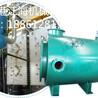 高压加热器使用范围优质厂家