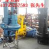 鉸吸式液壓渣漿泵渣漿泵液壓渣漿泵絞吸式渣漿泵