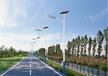 小區太陽能路燈-株洲原理
