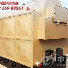 4吨生物质颗粒锅炉价格_生物质燃料锅炉厂家