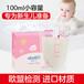 爱贝宝储奶袋母乳保鲜袋一次性母乳储存袋100ML