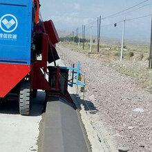 混凝土路沿石機,路緣石滑模機