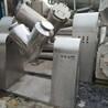 低价出售二手v型混合机、三维混合机、二维混合机