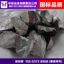 锰铁-高碳锰铁-中碳锰铁-低碳锰铁-锰铁批发价格优惠图片