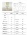 环保型溶剂油白油低芳香烃航煤东北辽宁大连D60D100环保型溶剂油脱芳香烃航煤白油