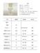 抚顺供应D系列环保溶剂油与10#7#5#3#工业级白油