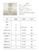 辽宁供应工业级白油,D系列环保溶剂油轻质白油价格