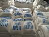 廠家供應99.5%氨基磺酸