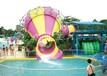 建造規劃水上樂園實施星河兒童戲水設備蘋果屋
