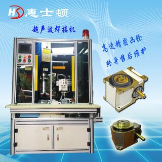 凸轮分割器直销HSD-700DF激光检测焊接设备电动分度盘精密转电动盘图片5
