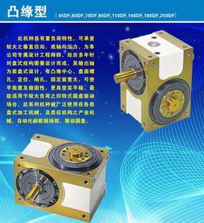 凸轮分割器直销HSD-700DF激光检测焊接设备电动分度盘精密转电动盘图片2