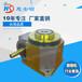 凸轮分割器140DT中空平台桌面型旋转工作台电动分割器