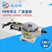 定制转盘铝盘治具盘旋转盘气动分度盘分割器转盘CNC加工转盘