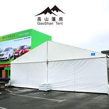 河源篷房、车展篷房、博览会篷房厂家直销、欢迎咨询