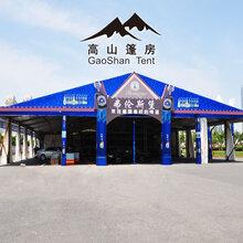 大慶篷房價格、會展篷房、食品展銷會篷房生產廠家