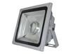 河南云軒供應食品車間專用燈,led冷庫燈,大功率冷庫燈,適合6米以上庫高