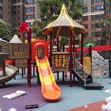 组合游乐设备,儿童滑滑梯,拓展训练器材厂家,室内外无动力游乐设施定制