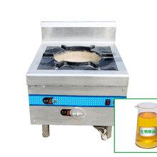 厨房用的燃料油-饭店燃料油-食堂用燃料油