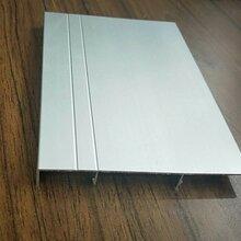 随州铝合金贴脚板经销商铝合金踢脚线厂家图片
