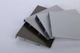 北海鋁合金貼腳板價位鋁合金踢腳線廠家