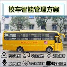 校车客车货车汽车北斗双模行驶记录仪年审黑匣子3C认证带打印图片