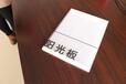 黑河阳光板厂家供应苏州耐力板厂家西安阳光板厂家