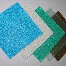 丽江pc阳光板耐力板厂家四层阳光板阳光板厂家图片