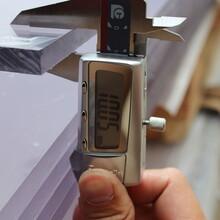 山阴县1.2mm耐力板海口耐力板阳光板温室大棚造价图片
