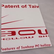 铜川阳光板厂家推荐pc阳光板耐力板厂家阳光板温室大棚造价图片