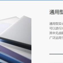铁锋阳光板安装方法高强度耐力板耐力板尺寸及规格图片