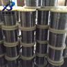 铁铬铝电热丝