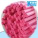 NBR发泡管彩色发泡管双色发泡管印制LOGO厂家直销价格优惠