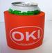 厂家供应NBR高弹可?#30452;?#22871;啤酒杯套帮忙印刷logo