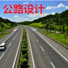 銅仁公路設計公司項目合作圖片