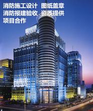 銅仁電力設計公司項目合作圖片
